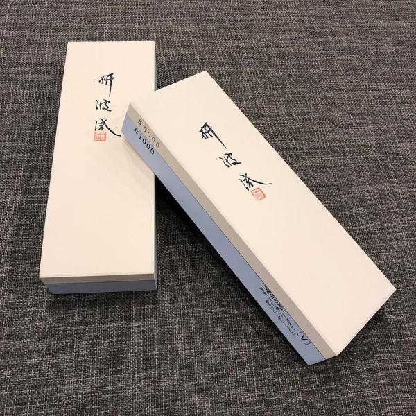 Image of Togiharu Two-Sided Sharpening Stone #1000 & #3000 3