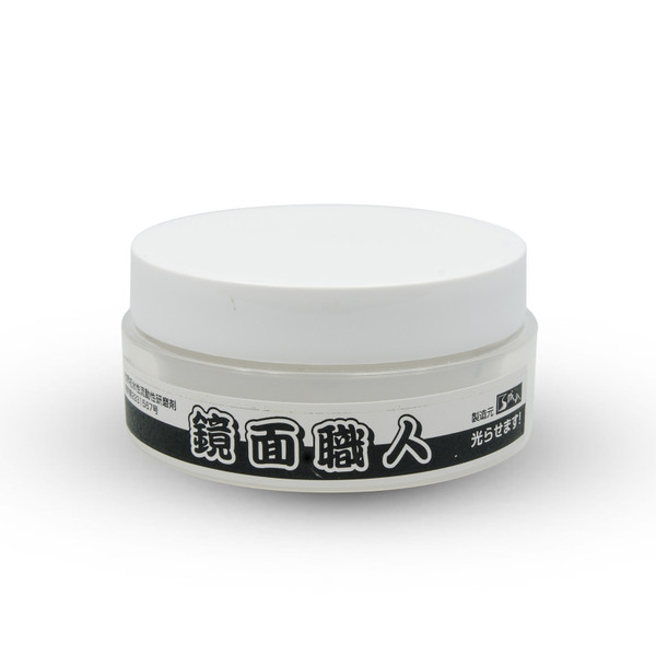 Image of Cream Polish for Mirror Finished Knives 2