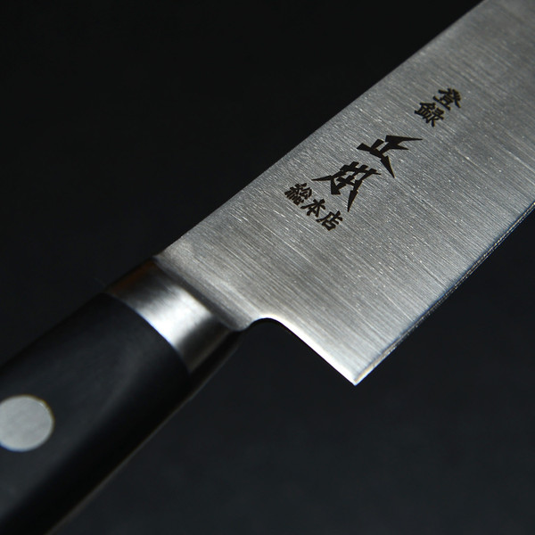 Image of Masamoto Sohonten Molybdenum Gyuto 5