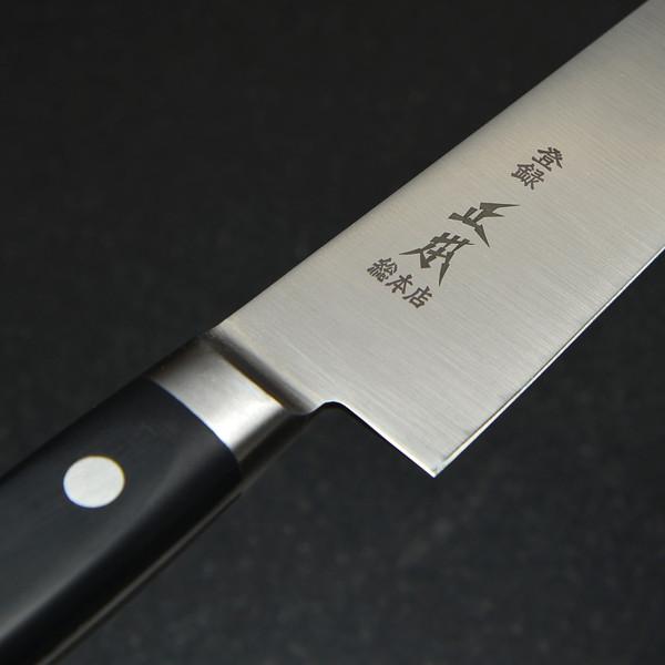 Image of Masamoto Sohonten Molybdenum Sujihiki 5