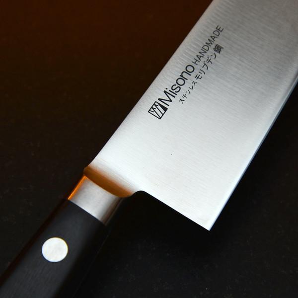 Image of Misono Handmade Molybdenum Gyuto 3