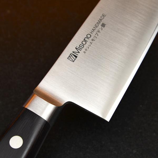 Image of Misono Handmade Molybdenum Yo-Deba 3
