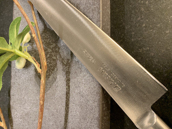 Image of Misono Swedish Carbon Steel Petty 3