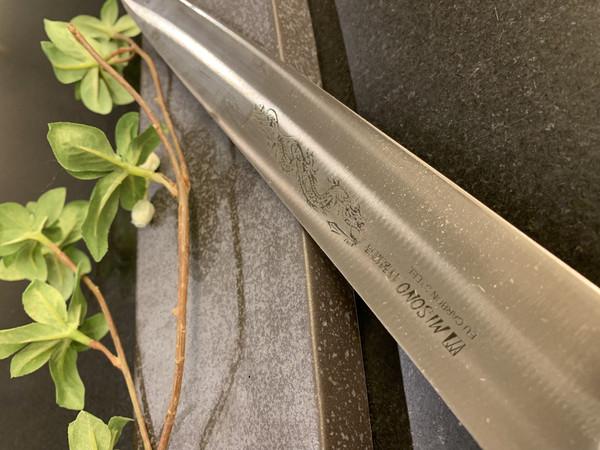 Image of Misono Swedish Carbon Steel Sujihiki 3