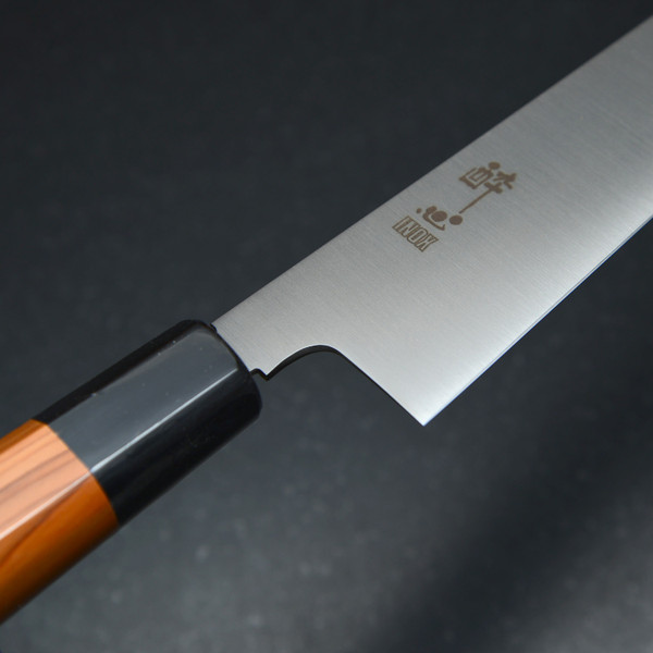 Image of Suisin Inox Honyaki Wa-Gyuto 4