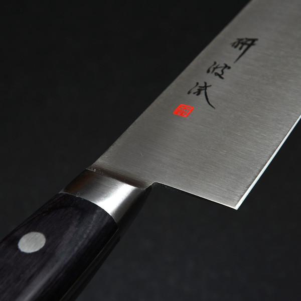 Image of Togiharu Inox Steel Gyuto 6