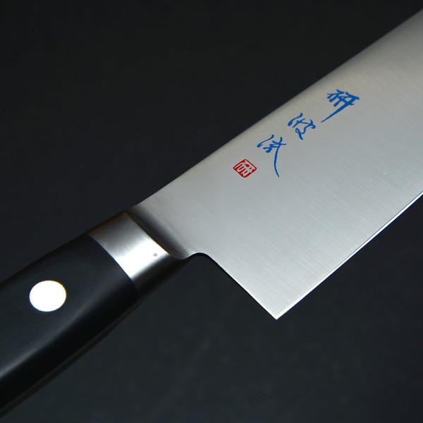 Image of Togiharu Molybdenum Gyuto 2