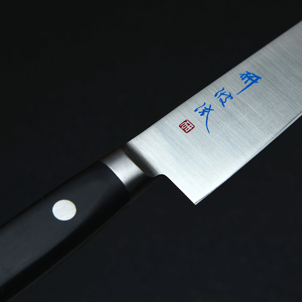 Image of Togiharu Molybdenum Petty 3