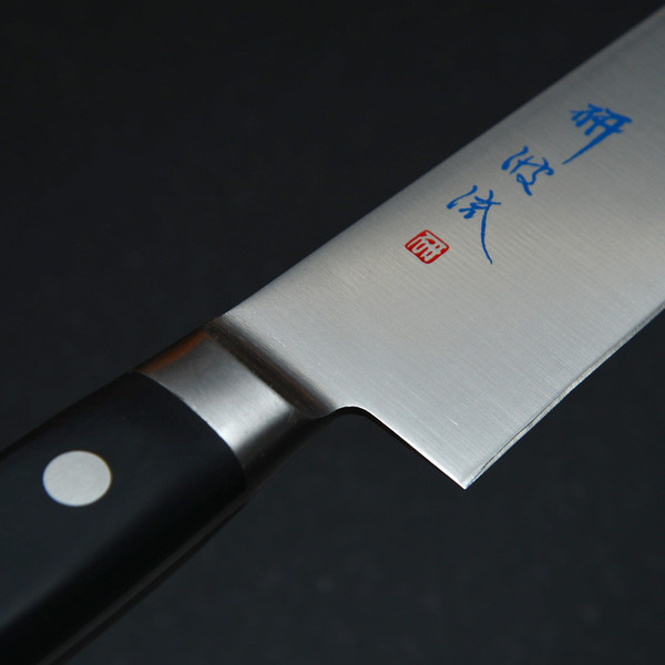 Image of Togiharu Molybdenum Sujihiki 3