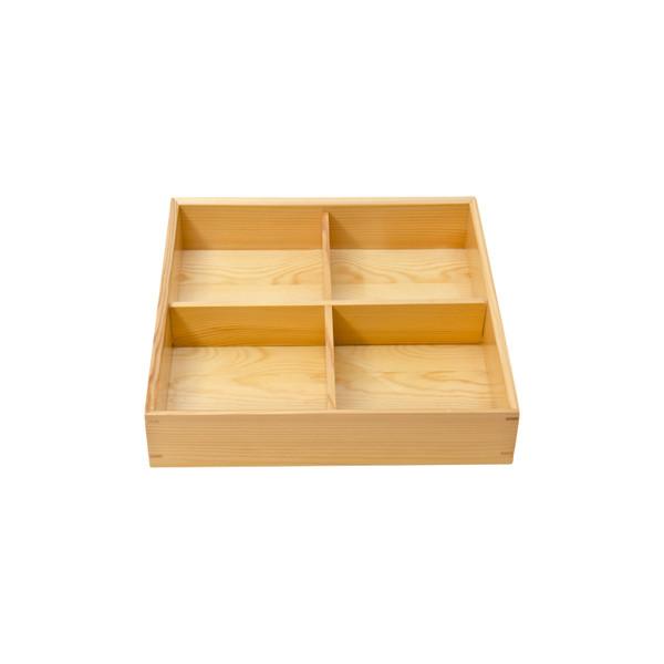 Image of Wooden Kiwami 4 Divided Bento Box 1