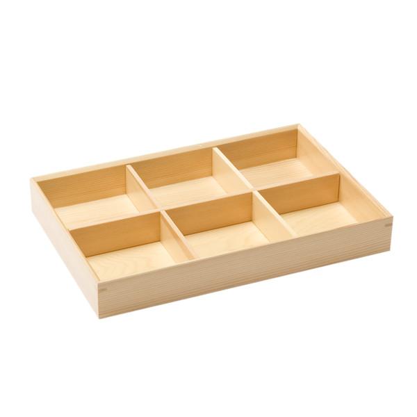 Image of Wooden Kiwami Six Divided Bento Box
