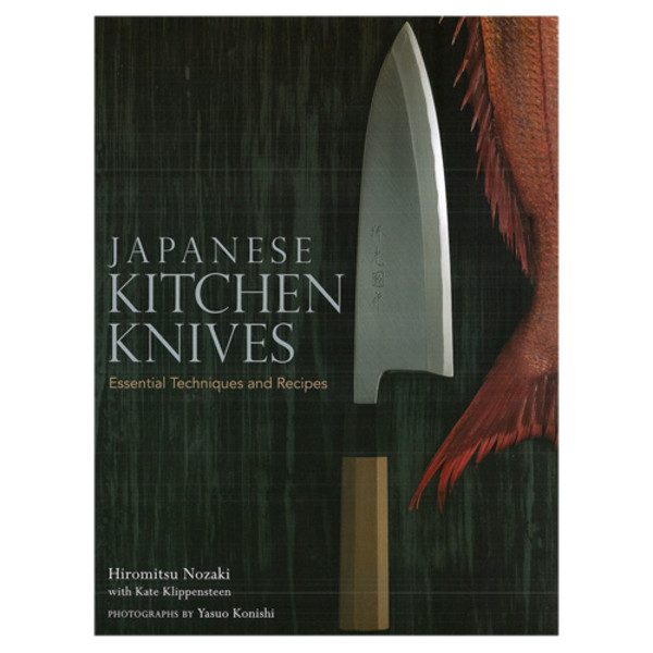Image of Japanese Kitchen Knives