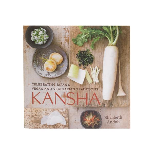 Image of KANSHA
