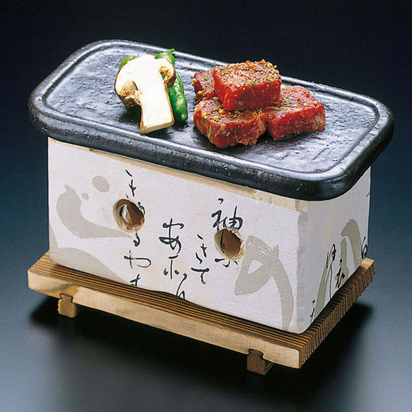Image of Mini Rectangular Hida Konro Grill 2