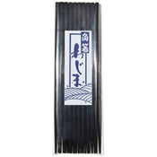 Glossy Black Wooden Chopsticks - 10 Pair Set