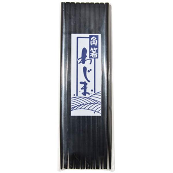 Image of Glossy Black Wooden Chopsticks - 10 Pair Set