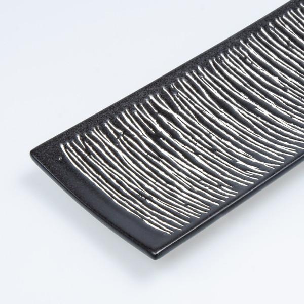 Image of Erba White Striped Black Rectangular Plate 3