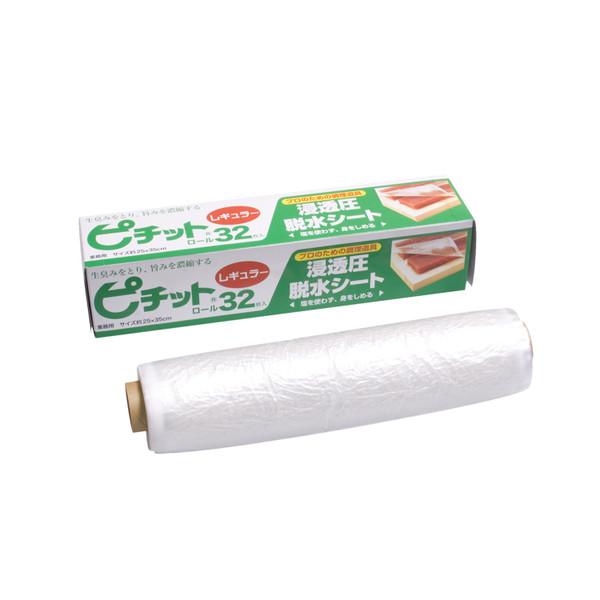 Image of Pichitto Dehydrating Sheets
