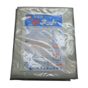 Rice Cooking Net