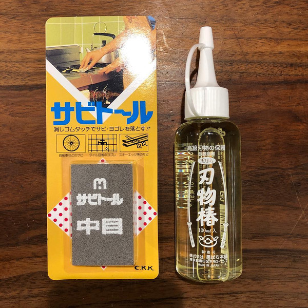 Image of Rust Eraser (Sabitoru) 2