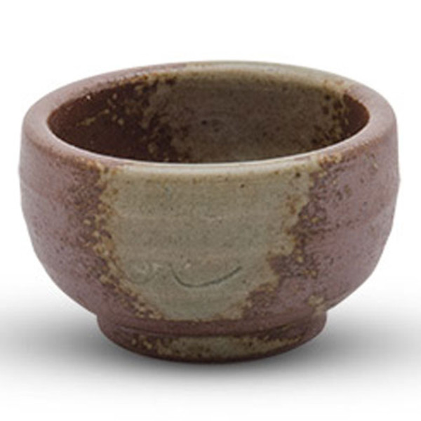 Image of Kaiyu Brown Sake Cup 1
