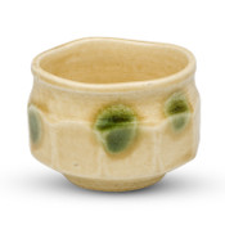 Yellow Green Guinomi Sake Cup