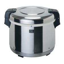 Zojirushi Electric Rice Warmer 44 Cup THA-803S