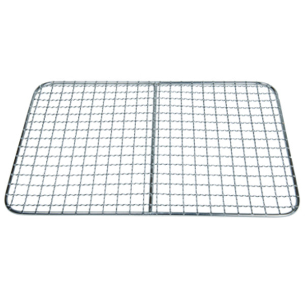 Image of Net Insert for Stainless Steel Pan