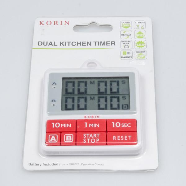 Image of Korin Dual Kitchen Timer (Red) 2