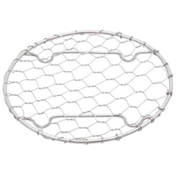 "Image of Round Stainless Net Plate 4.5""Dia 1"