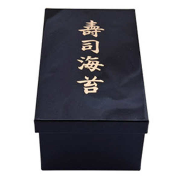 Image of Black Seaweed Container - Half Size