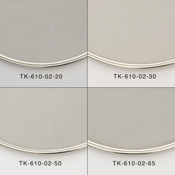 Image of Mesh Screen (Koshi Ami) for Stainless Sieve Frame 2