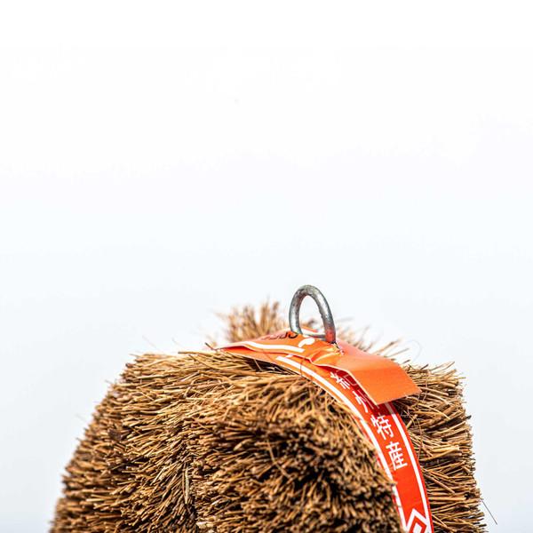 Image of Palm Scrubber (Tawashi) 6