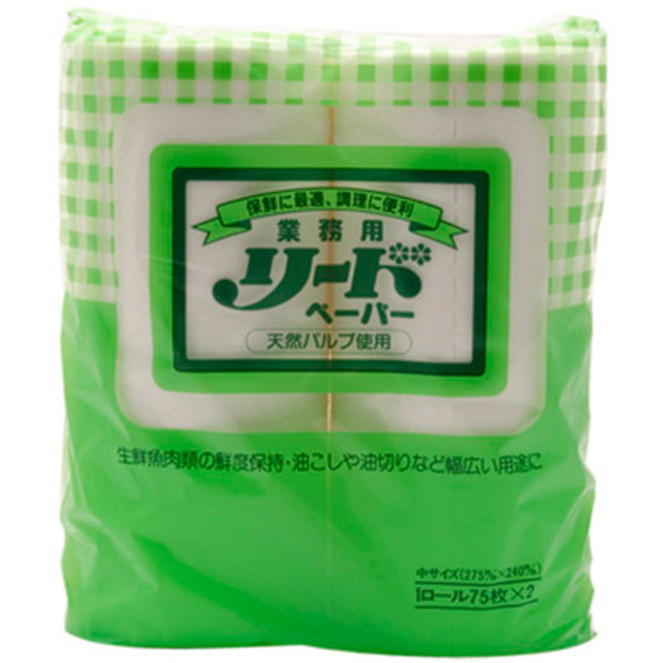 Image of Extra-Absorbent Reed Paper Food Service Towels