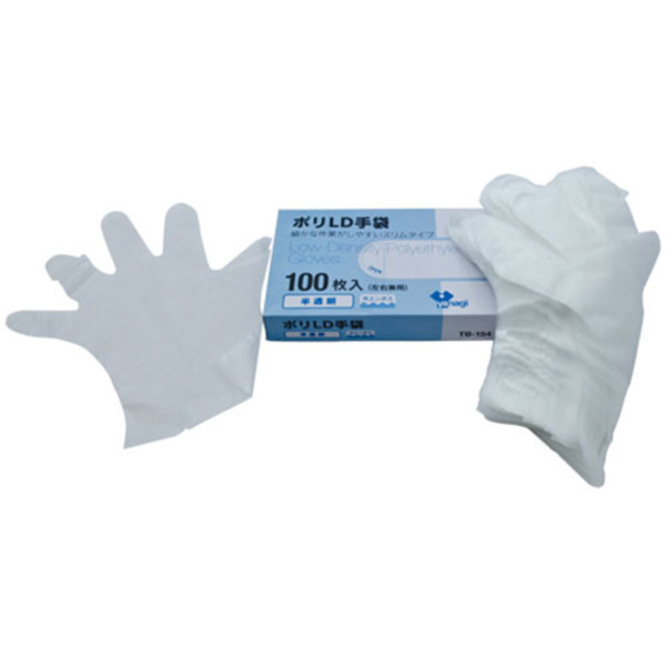 Image of Low Density Polyethylene Disposable Gloves