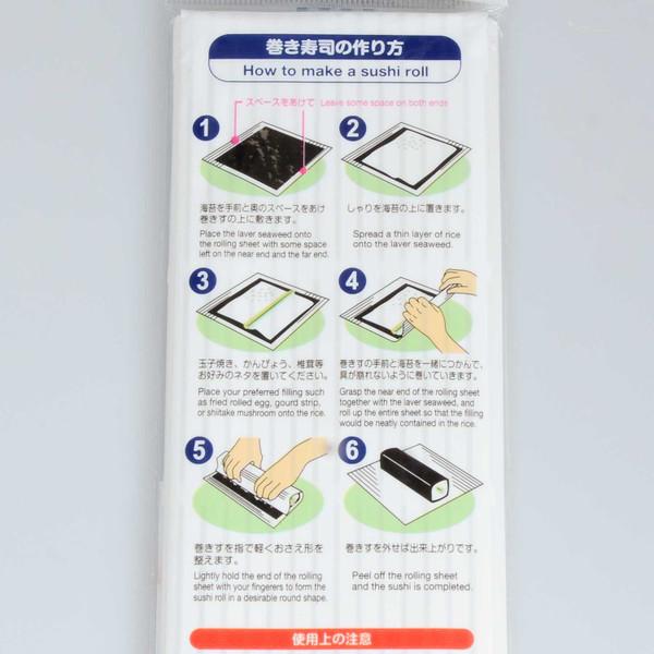 Image of White Plastic Sushi Makisu Mat 3