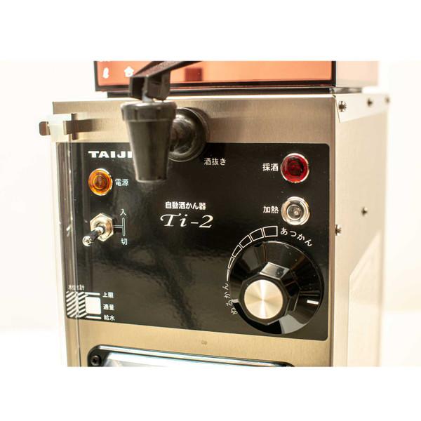 Image of Taiji Sake Warmer 2