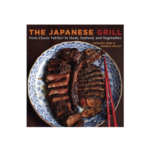 Image of The Japanese Grill