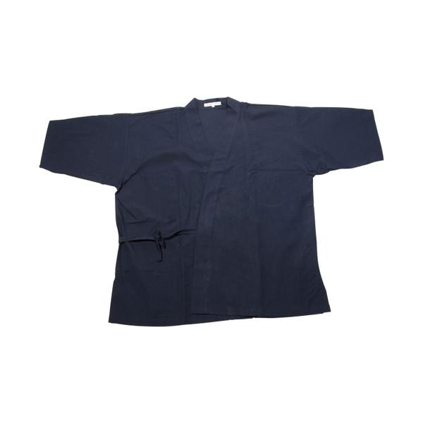 Image of Dark Blue Sushi Chef Coat - Medium