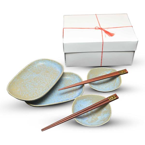 Image of Zorba Blue Gift Set