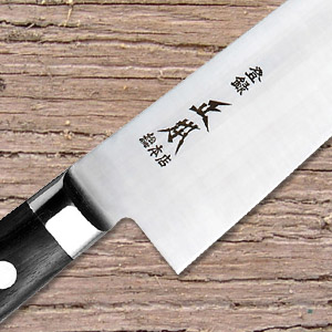Masamoto Virgin Carbon Steel