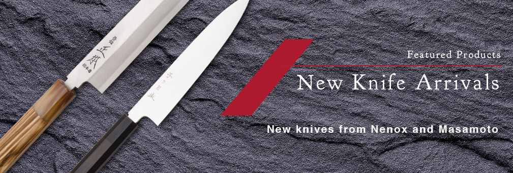 New Knife Arrivals