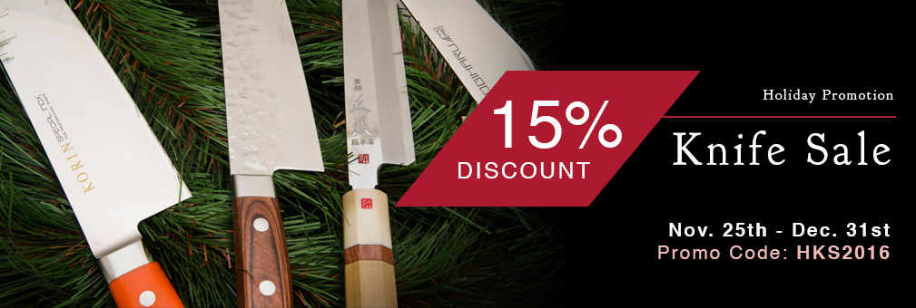 2016 Holiday Knife Sale