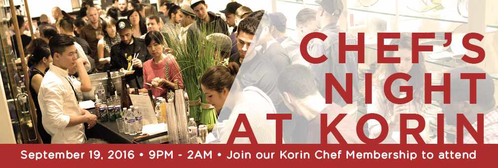 2016 Chef Night at Korin