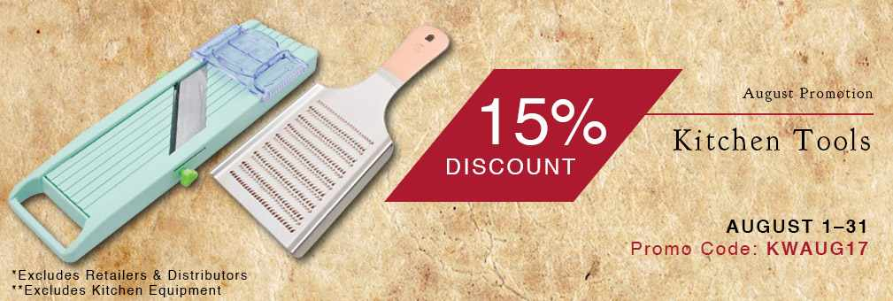 15% Off Kitchen Tools