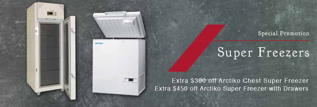 2017 Super Freezer Sale
