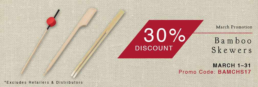 30% Off Bamboo Skewers