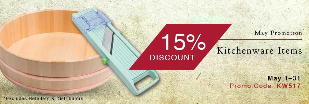 15% Off Kitchenware Tools