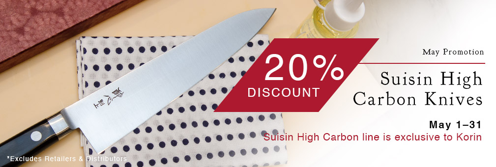 20% Off Suisin High Carbon Knives